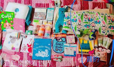 【好康分享】媽媽手冊好好用之婦幼展心得贈品攻略
